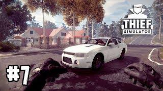 Thief Simulator NEW+[Thai] #7 รถเขาก็เหมือนรถเรา