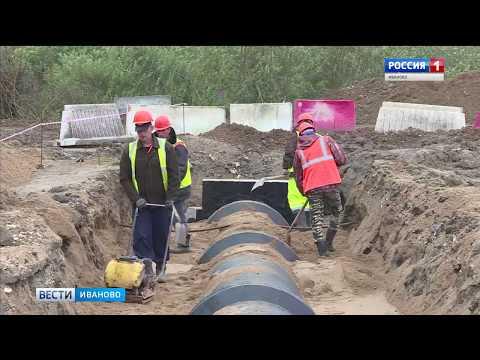 В Иванове начался третий этап капитального ремонта улицы Станкостроителей