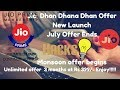 New Jio Offer Launched |11th july ends| Jio Dhan Dhana Dhan Again FREE for 3 Months| Unlimited plans