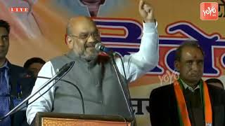 Amit Shah Super Speech In Public Meeting At Rohtas Nagar, New Delhi | BJP