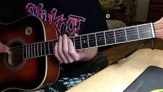 Разбор песни  Король и Шут - МЁРТВЫЙ АНАРХИСТ ( На гитаре  и АККОРДЫ )