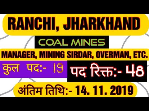 COAL MINES  || VACANCY || 2019 || Jharkhand !| India !| BY LOVE SKM