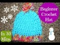 How To: Easy 30 Minute Crochet Hat for Beginners | ❤LifeWithLisa343💋