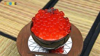 Konapun Ikura Don (Salmon Roe Rice Bowl) バンダイ こなぷん イクラ丼