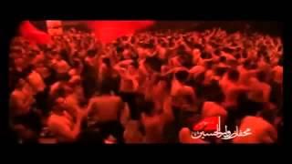 Seyed Ali Momeni - Raoqaiyah Majnoon (Arabi/Farsi)