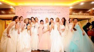 видео Второй бал открытия свадебного сезона 2015