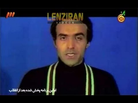 First program aired live on Iranian TV after Islamic revolution presented by Ali Hosseini in 1979