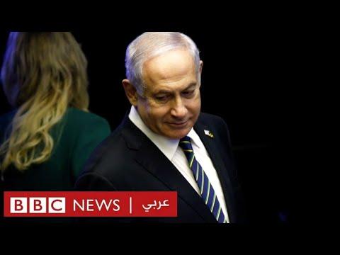12 عاما من حكم نتنياهو .. كيف أثرت على الصراع الإسرائيلي الفلسطيني  - نشر قبل 36 دقيقة