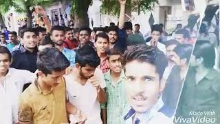 Spu college falna nepal singh rathore