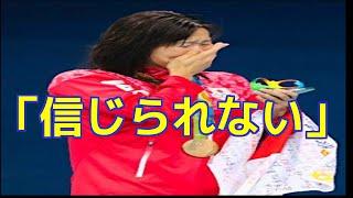 女子200メートル平泳ぎ決勝で、金藤理絵(27=Jaked)が2分...