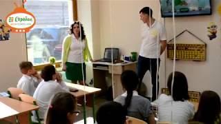 Пробный урок в Школе устного счёта Соробан Молдова