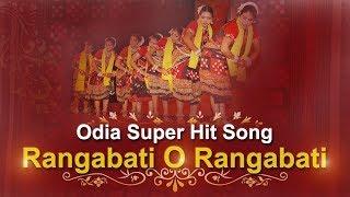 Rangabati Rangabati (Original) | FT Jitendra Haripal and Ms. Krishna | Sambalpuri Folk