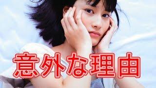【関連動画】 橋本愛、宮崎あおいと初共演も「会えないじゃないか!」と...