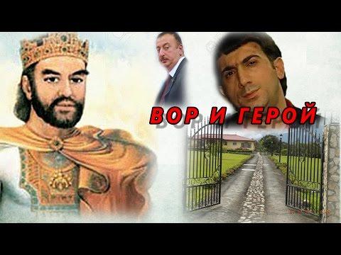 Talyshistan Tv 19.09.2016 News: ВОР И ГЕРОЙ