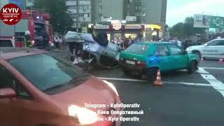 Масштабное ДТП с пострадавшими в Киеве