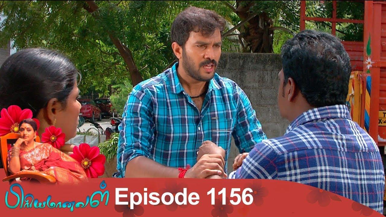 priyamanaval-episode-1156-29-10-18