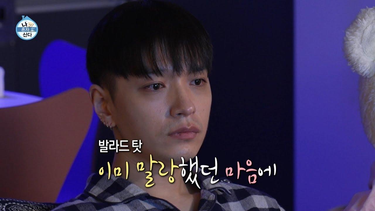 [나혼자산다 선공개] 어두운 밤, 거실에서 폭풍 눈물을 흘린 쌈디?! 쌈디의 감성 FLEX 하루♨, MBC 210618 방송