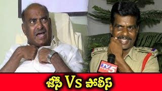 JC Diwakar Reddy Vs Police In Anantapur | Political Junction | TV5 News