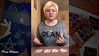 Обучение на колоде 36 карт.  Урок третий.  Значения карт