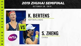 Kiki Bertens vs. Saisai Zheng   Zhuhai 2019 Semifinal   WTA Highlights