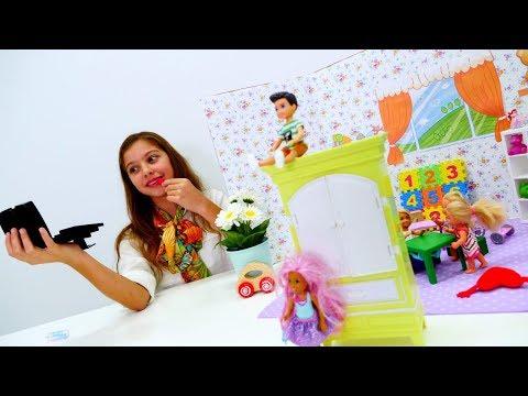 Работа для Полен - Игры для девочек - Воспитатель в детском саду
