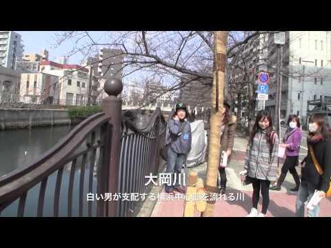 画像: 『私立探偵 濱マイク』 ロケ地ツアー2013 youtu.be