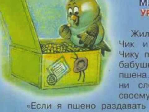 Урок дружбы пляцковский мультфильм