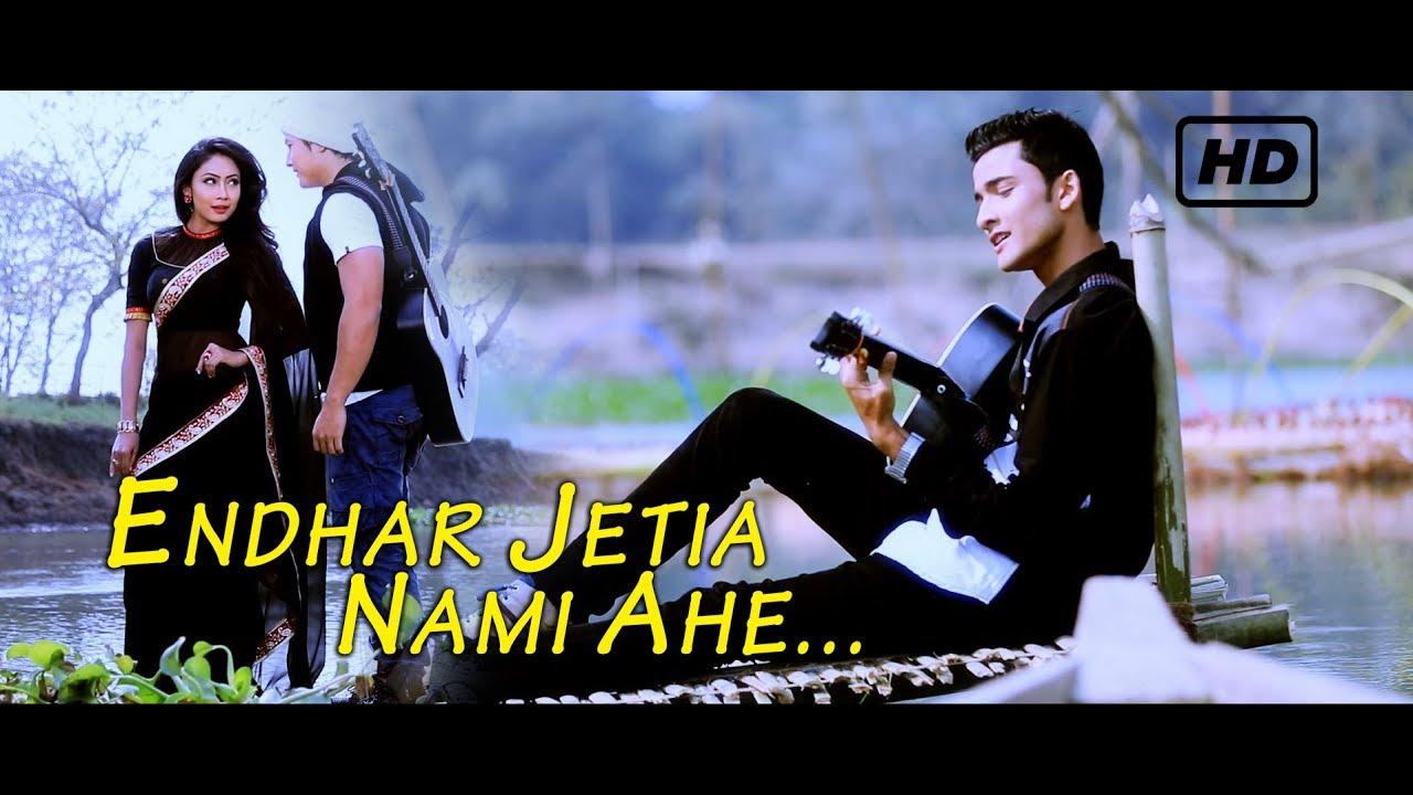 sandhya jetia name song