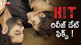 Vishwak Sen's HIT Movie Release Update | Nani | Ruhani Sharma | 2020 Telugu Movies | Telugu Cinema