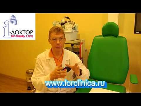Как вызвать боль в горле и температуру