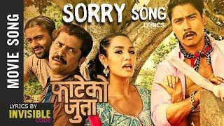 I Am Sorry  Ft  Saugat Malla, Priyanka Karki   New Nepali Movie FATEKO JUTTA 2017⁄2074(Lyrics)