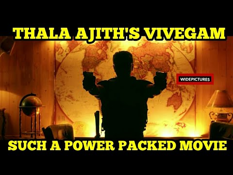 VIVEGAM, SUCH A POWER PACKED MOVIE | WIDEPICTURES |