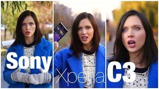 Sony Xperia C3: обзор смартфона