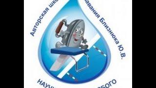 Школа плавания Близнюка Уроки школа плавания лечебное плавание аквааэробика Харьков невысокие цены