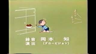 昭和38年生まれの懐かしのアニメ・特撮主題歌 ...
