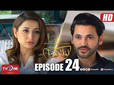 Naulakha   Episode 24   TV One Drama