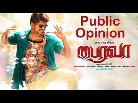 Bairavaa Movie Public Opinion | Vijay |...