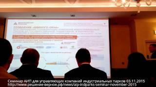 видео Проект для Фонд поддержки малого бизнеса г. Кировска