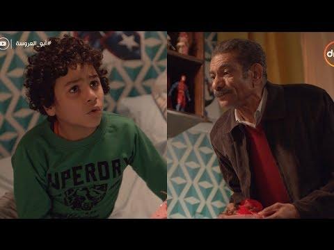 قصة حب مرزوق وسوسو 😍😂 .. ( أنا مبجبش هدايا انت فاكرني كاويرك ولا ايه ) 😂 #أبو_العروسة