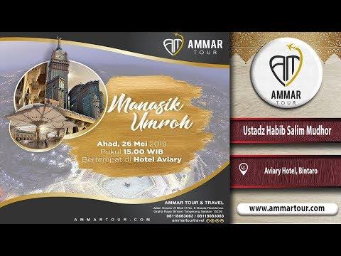 Munatour Travel - Manasik Haji Sesuai Sunnah Ustadz Firanda Andirja, MA Part 1 Munatour Travel - Tea.