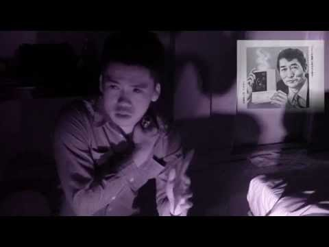 """The Supernatural Team Singapore"" Paranormal Evidence S1E2, ""Haunted hotel"""