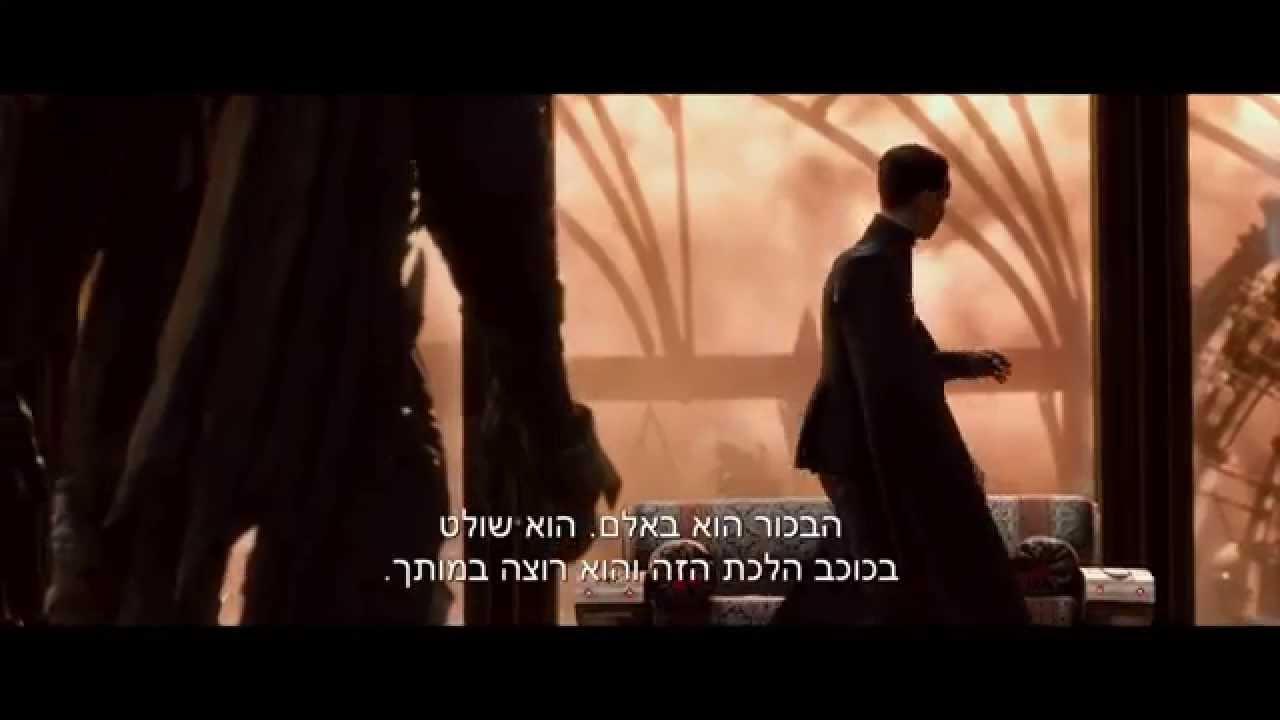 Jupiter Ascending טריילר חדש מתורגם לסרט עלייתה של ג'ופיטר