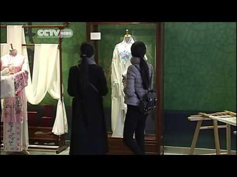 Suzhou Kunqu Opera Theater opens