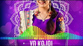 Teri ankhiyan ka yo kajal || Dj remix song || mix by Dj ishwar ||