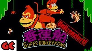 Super Donkey Kong   Unlizenziert