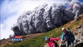 Японский вулкан-убийца через 1,5 месяца после извержения / Mount Ontake after eruption / 御嶽山に噴火後の登山