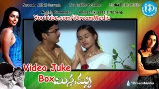 Missamma Movie Songs - Video Juke Box - Sivaji - Bhoomika Chawla - Laya