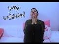 لما تسمع رعب احمد يونس | نادر احمد