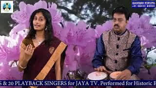 POOJAIKKU VANTHA MALARE VAA by Playback Singers ANANTHU & ALKA AJITH in GANESH KIRUPA Best Orchestra