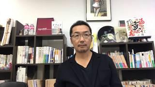 【忖度なし】YOUTUBE「ニューズオプエド」2019流行語大賞ノミネート決まる!#SMAP #吉本のあの人もノミネート!